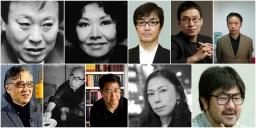 Giallo, noir e dintorni – il giallo/noir dell'estremo oriente: 10 autori da conoscere