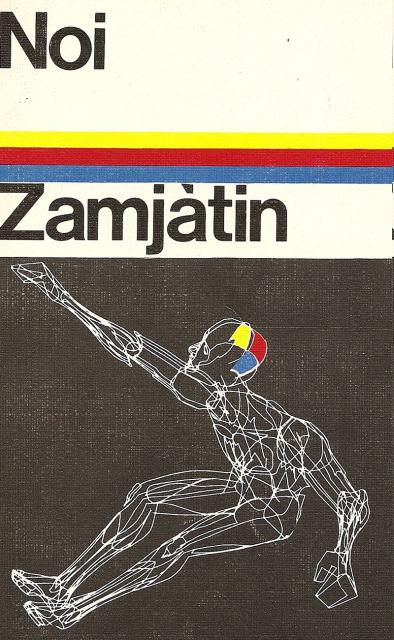 Zamjatin_fig.3