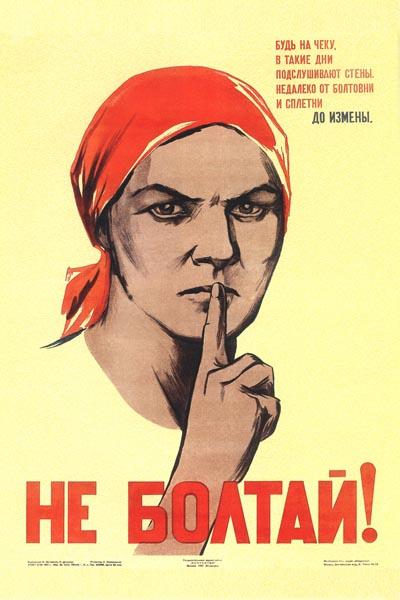 non parlare-zamjatin-unione sovietica